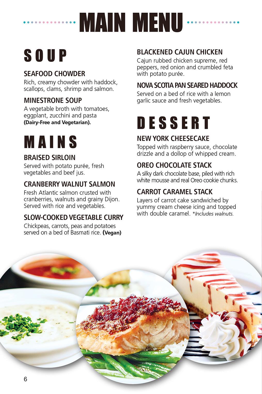 GSDT_main-menu